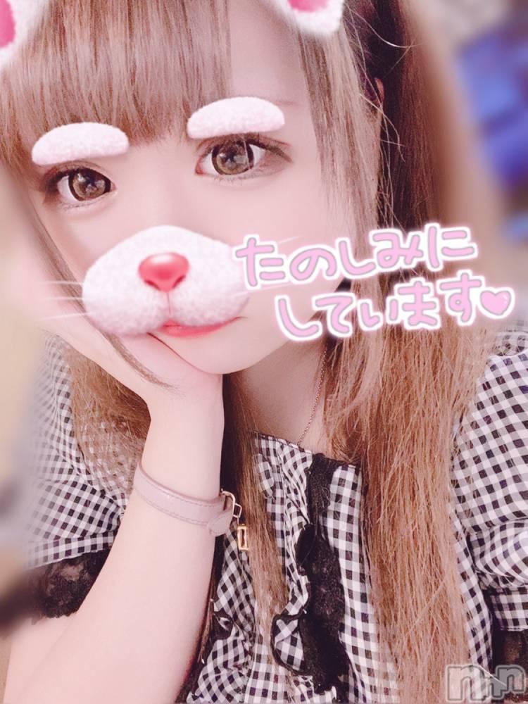 伊那デリヘルピーチガール ひめな(20)の9月17日写メブログ「♡♡♡」