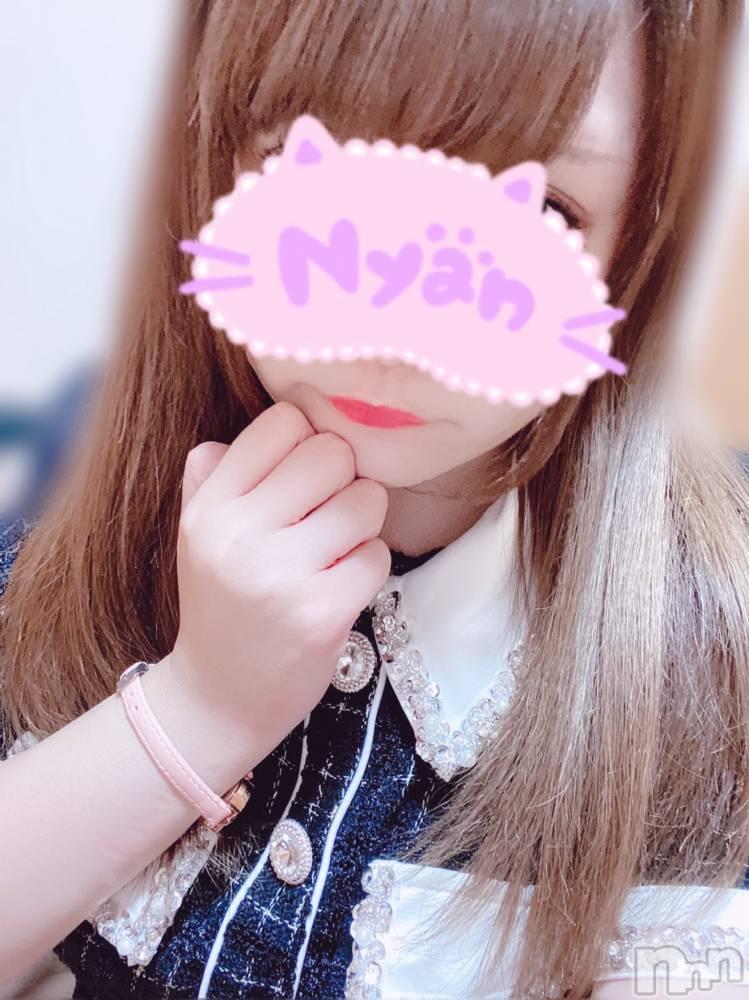 伊那デリヘルピーチガール ひめな(20)の9月19日写メブログ「しゅっきん♡」