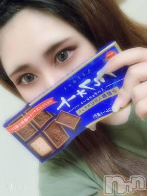 長岡デリヘル ROOKIE(ルーキー) 新人☆りいさ(19)の11月14日写メブログ「お礼」