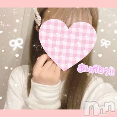 新潟デリヘル Minx(ミンクス) 紗奈【新人】(21)の8月30日写メブログ「お礼❤︎」