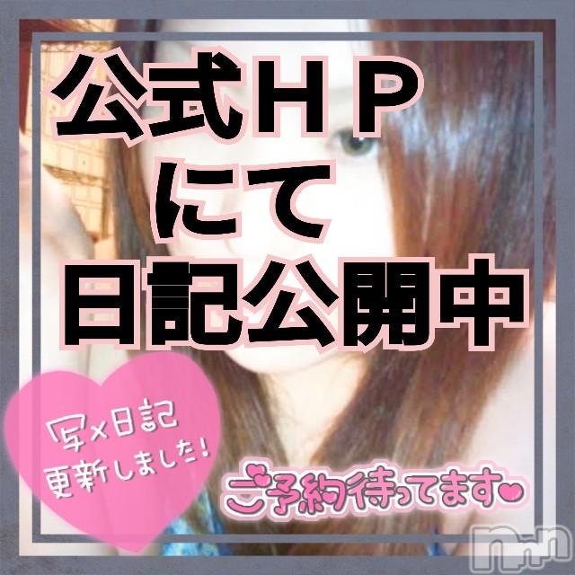 長野人妻デリヘル閨(ネヤ) かおり(37)の2020年10月17日写メブログ「★お知らせ★」