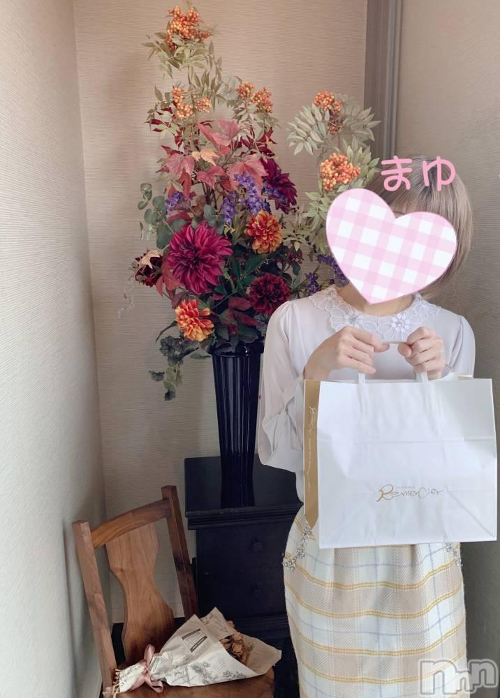 長岡人妻デリヘルmamaCELEB(ママセレブ) 体験 まゆ(26)の10月16日写メブログ「18日に♡」