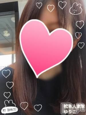 松本人妻デリヘル 松本人妻隊(マツモトヒトヅマタイ) ゆりこ(43)の9月5日写メブログ「おはようございます」