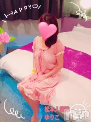 松本人妻デリヘル 松本人妻隊(マツモトヒトヅマタイ) ゆりこ(43)の10月2日写メブログ「ご予約ありがとうございます」
