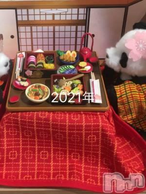 松本人妻デリヘル 松本人妻隊(マツモトヒトヅマタイ) ひでみ(43)の1月1日写メブログ「新年」