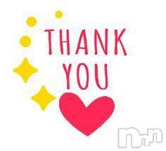 新潟人妻デリヘル 五十路マダム新潟店(カサブランカグループ)(イソジマダムニイガタテン) 片瀬るみこ(40)の9月18日写メブログ「Yさんありがとうございました。」