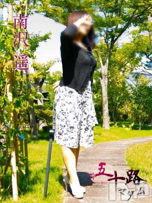 南沢遥(43) 身長160cm、スリーサイズB91(D).W66.H94。新潟人妻デリヘル 五十路マダム新潟店(カサブランカグループ)在籍。