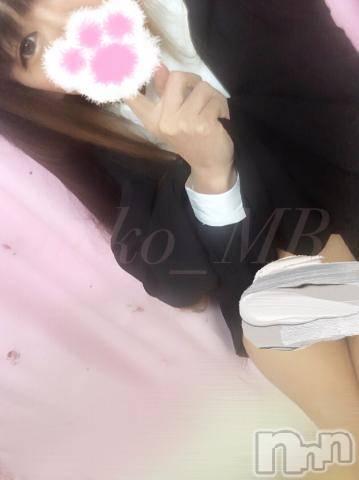 新潟デリヘルMax Beauty 新潟(マックスビューティーニイガタ) ねこ☆超極上美女(28)の4月11日写メブログ「今日の愛言葉(4/11 36.1度)」