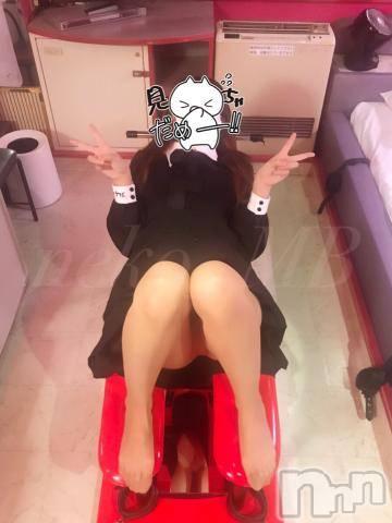 新潟デリヘルMax Beauty 新潟(マックスビューティーニイガタ) ねこ☆超極上美女(28)の4月12日写メブログ「間違いらしい」