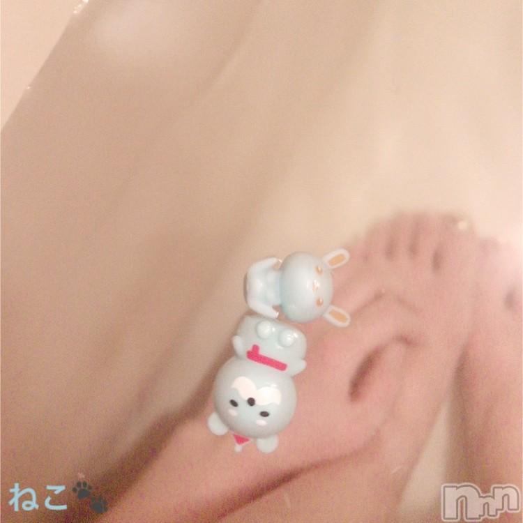 新潟デリヘルMax Beauty 新潟(マックスビューティーニイガタ) 新人ねこ☆超極上(28)の2020年9月16日写メブログ「パ◯◯ンのWikipediaを見ると」
