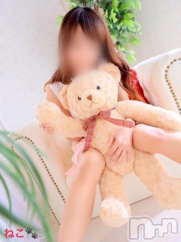 新潟デリヘルMax Beauty 新潟(マックスビューティーニイガタ) 新人ねこ☆超極上(28)の2020年9月16日写メブログ「最近覚えたのは、hand job。」