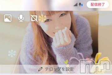 新潟デリヘルMax Beauty 新潟(マックスビューティーニイガタ) 新人ねこ☆超極上(28)の2020年10月18日写メブログ「ツイキャス来てくださりありがとうございます♡」