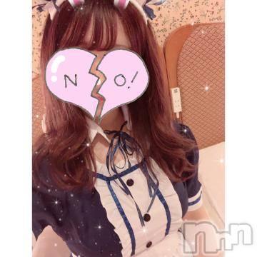 長野メンズエステ Ajna長野(アジュナナガノ) 新人 ななせ(19)の1月22日写メブログ「ごめんなさい?」