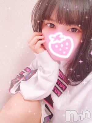長岡デリヘル ROOKIE(ルーキー) 新人☆ちあ(19)の10月3日写メブログ「出勤!」