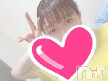 長野デリヘル 天然果実 BB長野店(テンネンカジツビービーナガノテン) さりな 可愛さに恋焦がれて(21)の9月10日写メブログ「こんにちは。。」