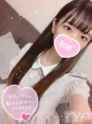 新潟デリヘル Minx(ミンクス) 亜子【新人】(20)の9月21日写メブログ「初めまして😊」