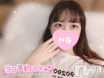 新潟デリヘル Minx(ミンクス) 亜子【新人】(20)の9月24日写メブログ「出勤します!」