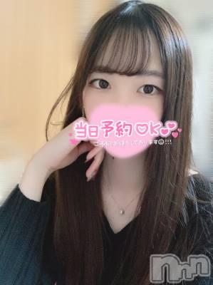 新潟デリヘル Minx(ミンクス) 亜子【新人】(20)の1月8日写メブログ「おはよん」