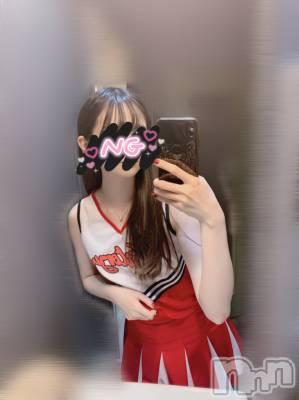 新潟デリヘル Minx(ミンクス) 亜子【新人】(20)の1月8日写メブログ「冷たい」