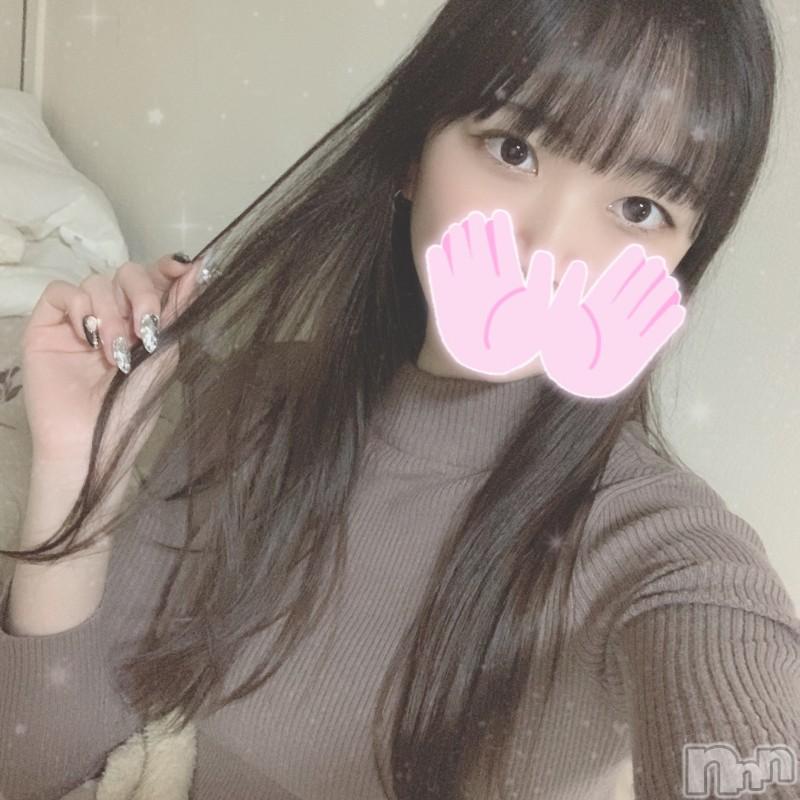 新潟デリヘルMinx(ミンクス) 亜子【新人】(20)の2020年11月22日写メブログ「退勤します!」