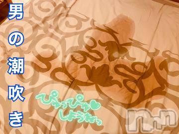 長野デリヘル バイキング みお 超ド級変態調教師降臨☆(25)の3月22日写メブログ「*男の潮吹きについて詳しく書いてます*」