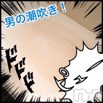 長野デリヘルバイキング みお 超ド級変態調教師降臨☆(25)の2021年5月5日写メブログ「*男の潮吹きについて*」