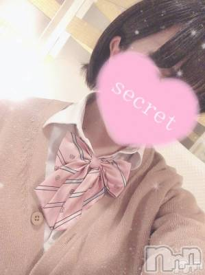 新潟手コキ sleepy girl(スリーピーガール) のぞみちゃん(19)の6月10日写メブログ「すぐバテる」
