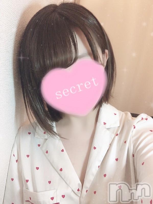 新潟手コキsleepy girl(スリーピーガール) のぞみちゃん(19)の2021年9月14日写メブログ「明日久々に。」