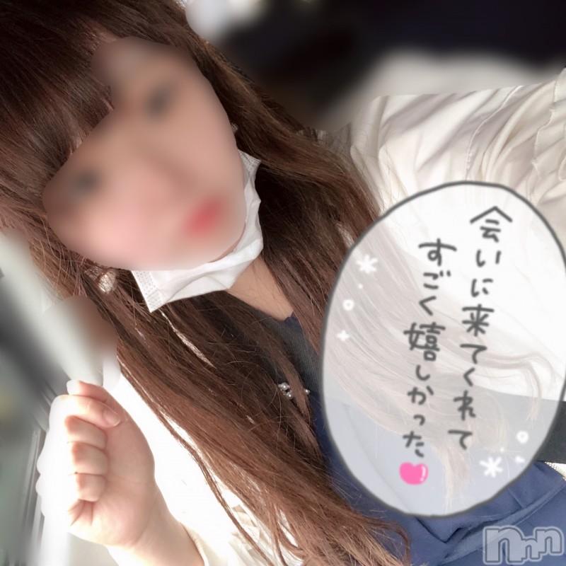長岡デリヘル純・無垢(ジュンムク) 体験☆かなの(21)の2020年10月17日写メブログ「特別な一日」