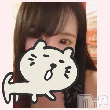 新潟ソープ 本陣(ホンジン) りあ(22)の1月15日写メブログ「明日もいるよ(^O^)」