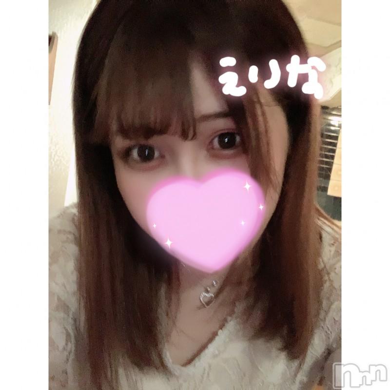 長岡デリヘルSpark(スパーク) 【美少女】えりな(19)の2020年9月16日写メブログ「ねるねるねるね」