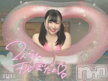 上越デリヘル HONEY(ハニー) みるく(♪)(20)の9月13日写メブログ「初めまして?」