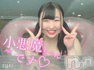 上越デリヘル HONEY(ハニー) みるく(♪)(20)の9月15日写メブログ「ありがとう?」