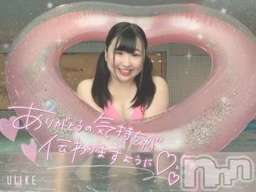 上越デリヘル HONEY(ハニー) みるく(♪)(20)の9月25日写メブログ「出勤してます?」