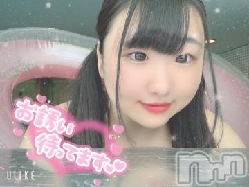 上越デリヘルHONEY(ハニー) みるく(♪)(20)の2020年9月17日写メブログ「?お礼?」