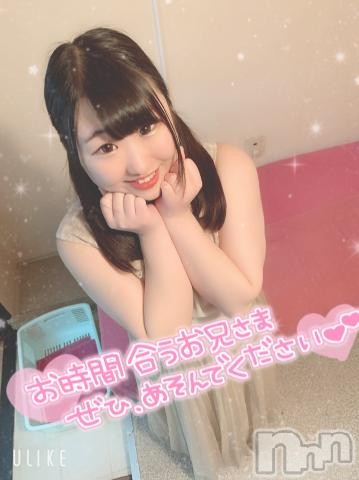 上越デリヘルHONEY(ハニー) みるく(♪)(20)の2020年9月17日写メブログ「退勤???」