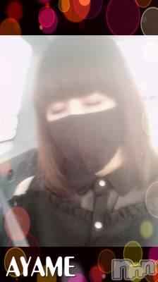 新潟デリヘル オンリーONE(オンリーワン) あやめ★新人奥様(45)の10月28日写メブログ「また、やっちゃった!!」