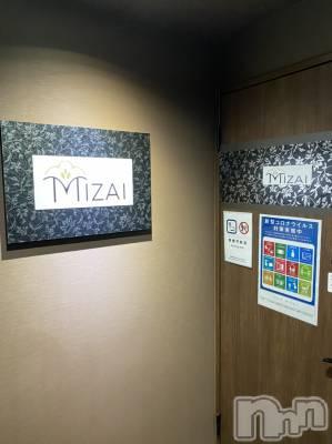 新潟駅前スナック MIZAI(ミザイ)の店舗イメージ枚目