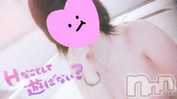 上越デリヘル HONEY(ハニー) とわ(25)の3月22日写メブログ「\70分ありがとう?/」