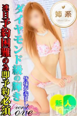 あめ☆圧倒的美貌(27) 身長156cm、スリーサイズB83(C).W56.H85。新潟デリヘル Secret Love(シークレットラブ)在籍。