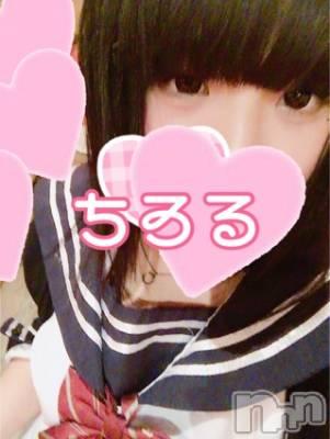 上越人妻デリヘル エンジェル チロル(23)の9月23日写メブログ「(( ☆ あれ ))」
