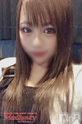 新人こころ(23) 身長157cm、スリーサイズB83(C).W57.H86。新潟デリヘル Max Beauty 新潟(マックスビューティーニイガタ)在籍。