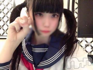新潟ソープ 全力!!乙女坂46(ゼンリョクオトメザカフォーティーシックス) なな(21)の1月23日写メブログ「にゃひあん」