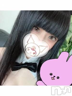 新潟ソープ 全力!!乙女坂46(ゼンリョクオトメザカフォーティーシックス) なな(21)の6月15日写メブログ「?( ??? )?」