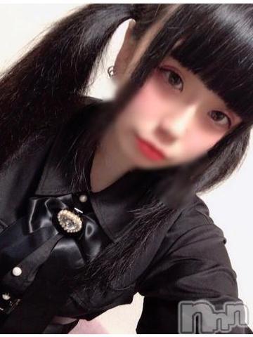新潟ソープ全力!!乙女坂46(ゼンリョクオトメザカフォーティーシックス) なな(21)の2020年11月22日写メブログ「わはぁ」