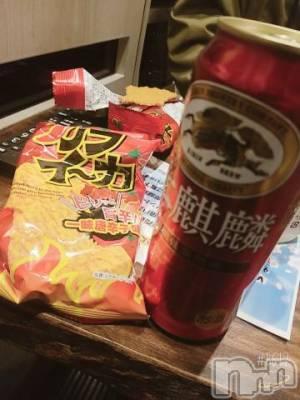 新潟デリヘル 激安!奥様特急  新潟最安!(オクサマトッキュウ) ゆかこ(31)の1月5日写メブログ「おれ~い」
