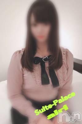 体験姫【あいり】(18) 身長155cm、スリーサイズB85(C).W60.H86。松本デリヘル スイートパレス在籍。