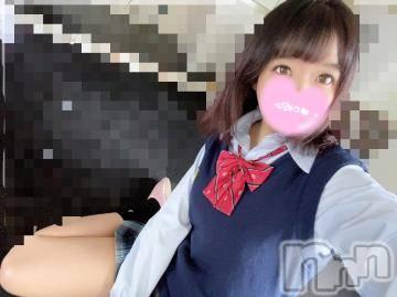 新潟ソープ 全力!!乙女坂46(ゼンリョクオトメザカフォーティーシックス) にいな(23)の9月28日写メブログ「おは!」