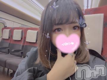 新潟ソープ全力!!乙女坂46(ゼンリョクオトメザカフォーティーシックス) にいな(23)の2020年10月18日写メブログ「おは!」