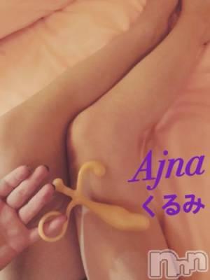 長野メンズエステ Ajna長野(アジュナナガノ) 佐倉 くるみ(22)の8月3日写メブログ「本日も」